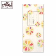 【一筆箋】一筆其の先箋 いろ蓮箋 (IA-018) 同柄20枚綴 和詩倶楽部 Mini letter paper, Washi-club