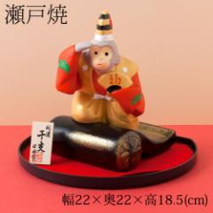 【半額・在庫処分】申年 干支飾り 開運招福かわら申 (106) 瀬戸焼 Pottery ornament of zodiac