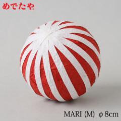 正月飾り めでたや MARI 赤(M) 鞠の置き飾り New Year decoration, Japanese ball ornament