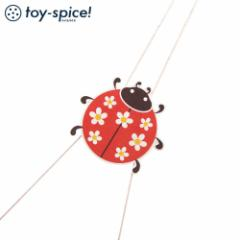 ポストカードTOY 空にむかってんとう (004-5) 素材付きタイプ 紙のおもちゃ工作キット Postcard toy, Paper handmade kit