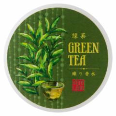 コトラボ 練り香水 緑茶8g グリーンティーフローラルの香り ソリッドパフューム Kotolabo solid perfume, Green tea