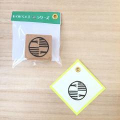 BONSAIはんこ 盆栽熊手(文字なし) 消しゴムはんこ ただのやまもと Bonsai hanko stamp