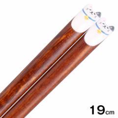 みみぷく箸 ミケ猫 グレー 19cm ぷくっと耳がかわいい木製箸 グラポート Wooden chopsticks