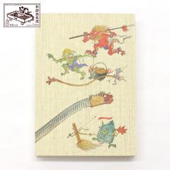 【御朱印帳】百鬼夜行 (GO-013) 和詩倶楽部 Goshuin book / Washi club