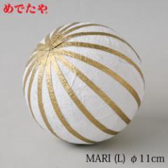 正月飾り めでたや MARI 金(L) 鞠の置き飾り New Year decoration, Japanese ball ornament