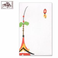 和詩倶楽部 オリジナルぽち袋 長刀鉾 3枚入 (PB-103)