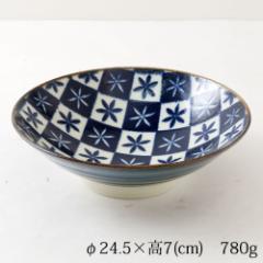【半額・在庫処分】大鉢 おふけ花市松8.0めん鉢 (MB) Large bowl of pottery