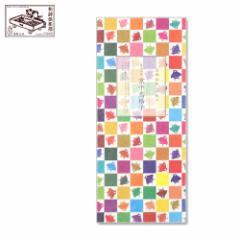 【一筆箋】一筆其の先箋 京千鳥格子箋 (IA-020) 同柄20枚綴 和詩倶楽部 Mini letter paper, Washi-club