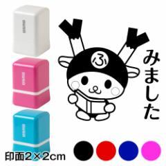 みました ふっかちゃんスタンプ浸透印 印面2×2cmサイズ (2020) 深谷市イメージキャラクター・ゆるキャラ Self-inking stamp, Fukka-