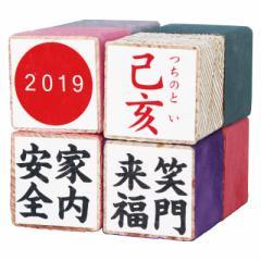 【半額・在庫処分】正月飾り cube 2019己亥 檜キューブ8個入 めでたや New Years decoration