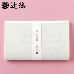 辻徳 漉入れ懐紙 麻の葉 20枚入り 美濃和紙 Sukiire kaishi, Japanese paper