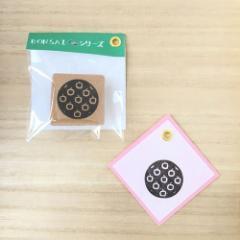BONSAIはんこ 姫りんご(文字なし) 消しゴムはんこ ただのやまもと Bonsai hanko stamp