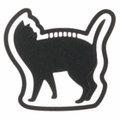 プチクリ 振り返り猫 黒(PC010) 10個入り
