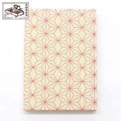 【御朱印帳】麻の葉牡丹色 (GO-016) 和詩倶楽部 Goshuin book / Washi club