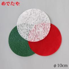 めでたや クリスマス色コースター S 9枚入(3色各3枚) Christmas colored coaster