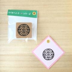 BONSAIはんこ 桜(文字なし) 消しゴムはんこ ただのやまもと Bonsai hanko stamp