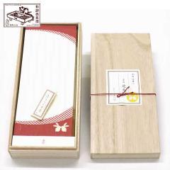 和詩倶楽部 桐箱吉兆箋 迎兎箋 (KC-004) 美濃和紙 便箋4種各25枚・封筒20枚入
