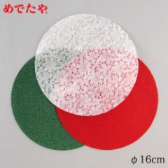 めでたや クリスマス色コースター M 9枚入(3色各3枚) Christmas colored coaster