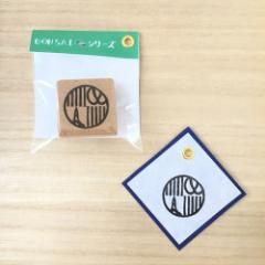 BONSAIはんこ 盆栽ばさみ(文字なし) 消しゴムはんこ ただのやまもと Bonsai hanko stamp