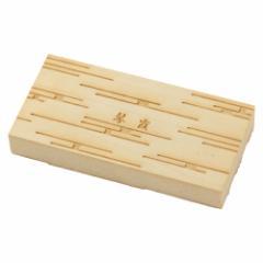 京からかみ 木版スタンプ 地紋 琴霞(ことがすみ) 京都府の工芸品 Karakami woodblock stamp