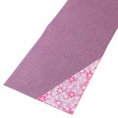 百道発信 颯香(さやか) ランナークロス 薄紫 (IKI-1485) 150×30cm 福岡県の布製品 Fabric table runner, Fukuoka craft