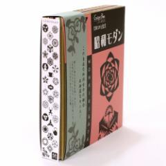 紋切り型 昭和モダン 色紙100枚付き