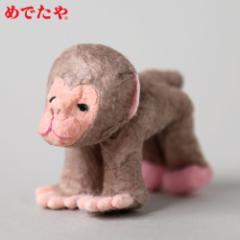 正月飾り・干支置物 子申 めでたや New Year decoration, Zodiac monkey