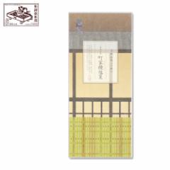 【一筆箋】一筆其の先箋 町家鍾馗箋 (IA-025) 同柄20枚綴 和詩倶楽部 Mini letter paper, Washi-club
