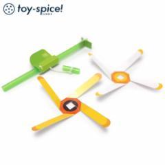 ポストカードTOY かみコプター・flower (015-1) 素材付きタイプ 紙のおもちゃ工作キット Postcard toy, Paper handmade kit