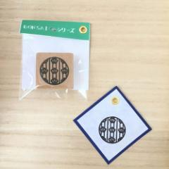 BONSAIはんこ 梅(文字なし) 消しゴムはんこ ただのやまもと Bonsai hanko stamp