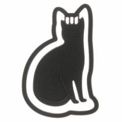 プチクリ おすわり猫 黒(PC013) 10個入り