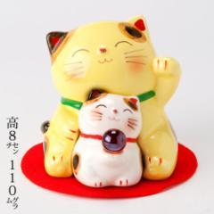 親子猫貯金箱 黄 (K3566) Piggy bank of beckoning cat ※在庫限り