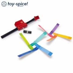 ポストカードTOY かみコプター・colorful (015-2) 素材付きタイプ 紙のおもちゃ工作キット Postcard toy, Paper handmade kit
