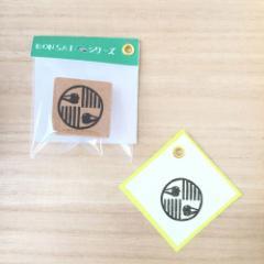 BONSAIはんこ ジョーロ(文字なし) 消しゴムはんこ ただのやまもと Bonsai hanko stamp
