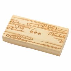 京からかみ 木版スタンプ 地紋 観世水(かんぜすい) 京都府の工芸品 Karakami woodblock stamp