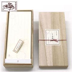 和詩倶楽部 桐箱吉兆箋 雪輪箋 (KC-007) 美濃和紙 便箋4種各25枚・封筒20枚入
