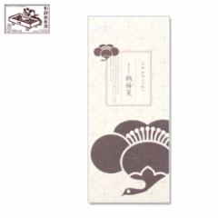 【一筆箋】一筆其の先箋 鶴梅箋 (IA-028) 同柄20枚綴 和詩倶楽部 Mini letter paper, Washi-club