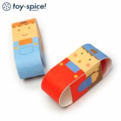 ポストカードTOY でんぐりきょうだい (016-1) 素材付きタイプ 紙のおもちゃ工作キット Postcard toy, Paper handmade kit