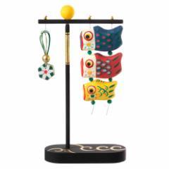 和紙皐月飾り 回転こいのぼり 張子の鯉のぼり置物 端午の節句・こどもの日 Boys festival decorations made of Japanese paper