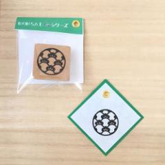 BONSAIはんこ 松(文字なし) 消しゴムはんこ ただのやまもと Bonsai hanko stamp