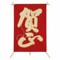 正月飾り 金箔ミニ賀正凧 めでたや New Years decoration