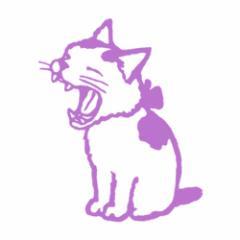 猫はんこ 小サイズ あくび (SH-26) ポタリングキャット Cat stamp, Pottering cat
