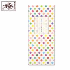 【一筆箋】一筆其の先箋 彩り水玉箋 (IA-029) 同柄20枚綴 和詩倶楽部 Mini letter paper, Washi-club