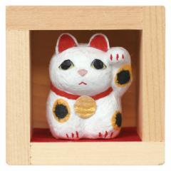 めでたや 福ます 招き猫 Fukumasu Lucky cat