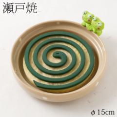 瀬戸焼 なかよし蛙線香皿 蚊遣器 (RK583) Setoyaki Kayari