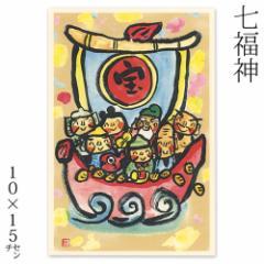 絵葉書 七福神 (EK-6046) Good luck greeting card