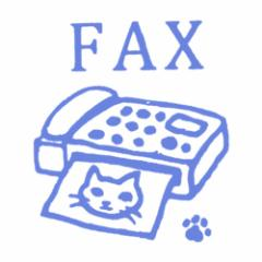 猫はんこ 小サイズ FAX (SH-27) ポタリングキャット Cat stamp, Pottering cat