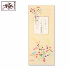 【一筆箋】一筆其の先箋 彩り萩蔓箋 (IA-030) 同柄20枚綴 和詩倶楽部 Mini letter paper, Washi-club