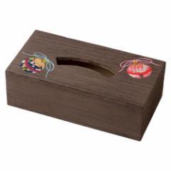 ティッシュケース 鈴 (002) 木目込細工 桐製・時代仕上 箱長の桐工芸品 Tissue box of Paulownia, Hakocho