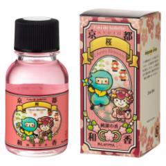 コトラボ オードトワレ 桜:純潔の香 20ml 京都発コスメブランドの香水 Kotolabo Eau de toilette, Cherry Blossoms